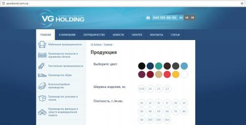 New site version